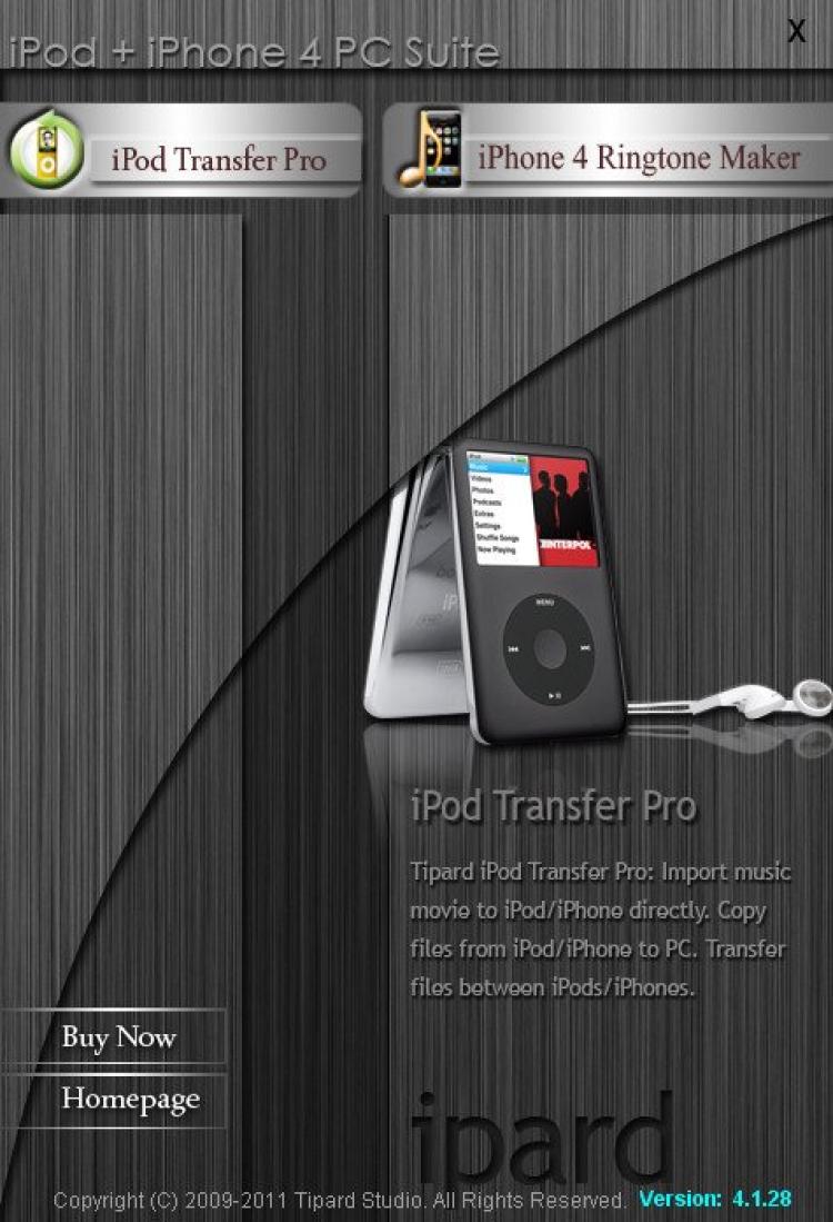 Скачать iphone 4 ringtone maker 6. 1. 10 для windows бесплатно.