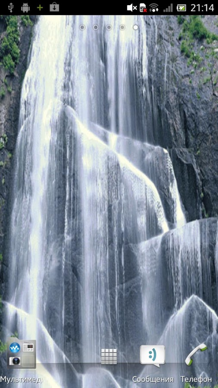 Обои водопад. Природа