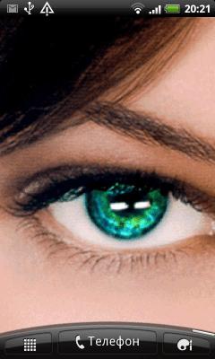 Все в твоих глазах 3.0