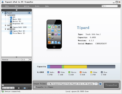iPod to PC Transfer Standard 6.1.10