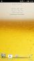 Скачать Пиво Живые обои