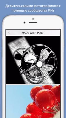Pixlr 3.4.3
