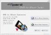 Скачать Tipard DVD to iRiver Suite