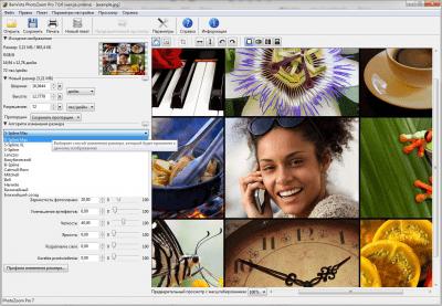 PhotoZoom Pro 7.1.0