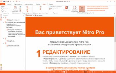 Nitro Pro 12.12.1.522