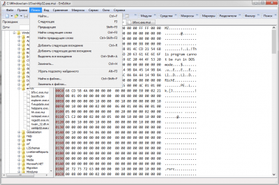 EmEditor 18.2.0