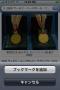 Скачать Wiki Japanese