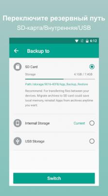 App Backup Restore Transfer 6.6.4