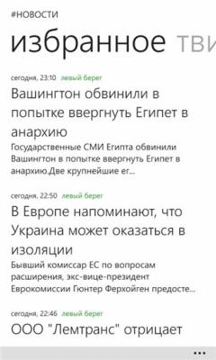#новости 1.2.0.0