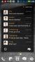 Скачать EZ SMS Widget