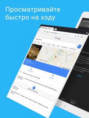 Google Chrome 70.0.3538.60