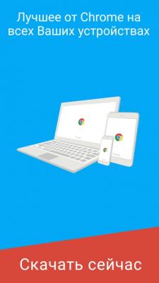 Google Chrome 72.0.3626.101