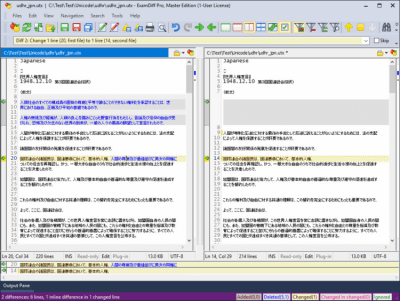 ExamDiff Pro 10.0.1.3