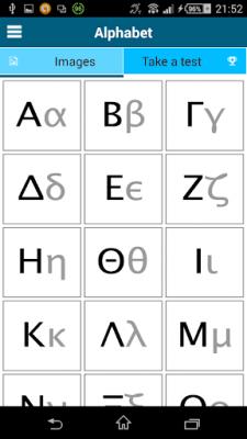 Греческий 50 языков