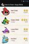 Скачать Как рисовать: Angry Birds