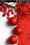 Скачать С Рождеством: Jingle Bells