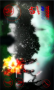 Скачать Undead Carnage: Redemption