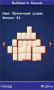 Скачать Christmas Mahjong