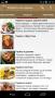 Скачать Рецепты блюд из курицы