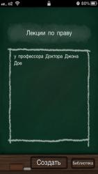 Запись лекций 1.1