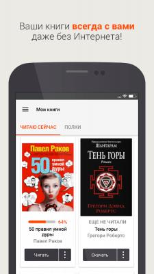 Читай книги онлайн 3.13.2