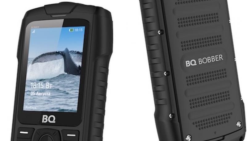 BQ-2439 Bobber телефон-поплавок