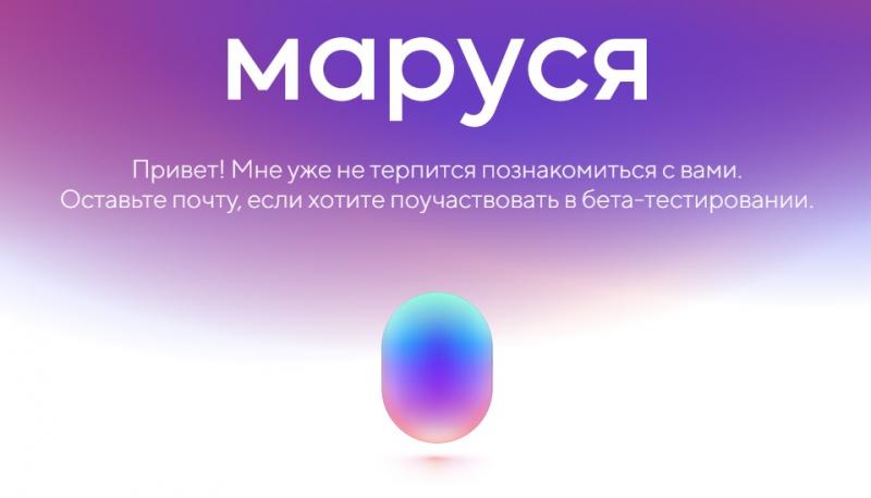 новости для разработчиков freesoft.ru