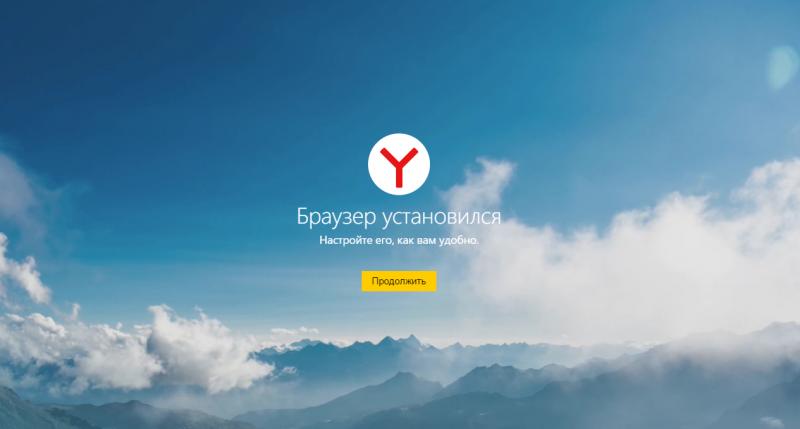 Как посмотреть и включить Cookies в Яндекс Браузере