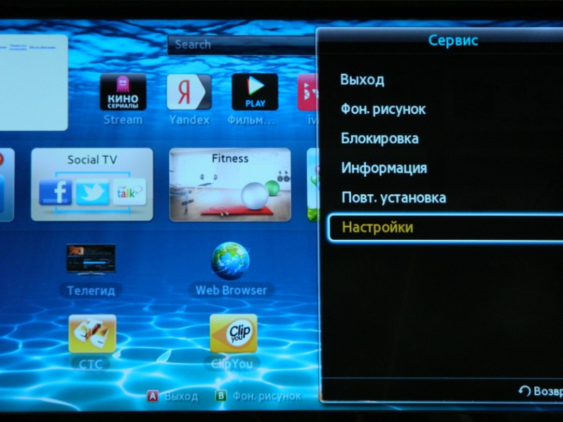 ip телевидение дом ру