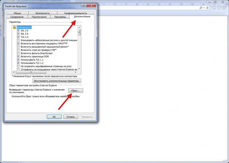 почему интернет эксплорер не может отобразить страницу