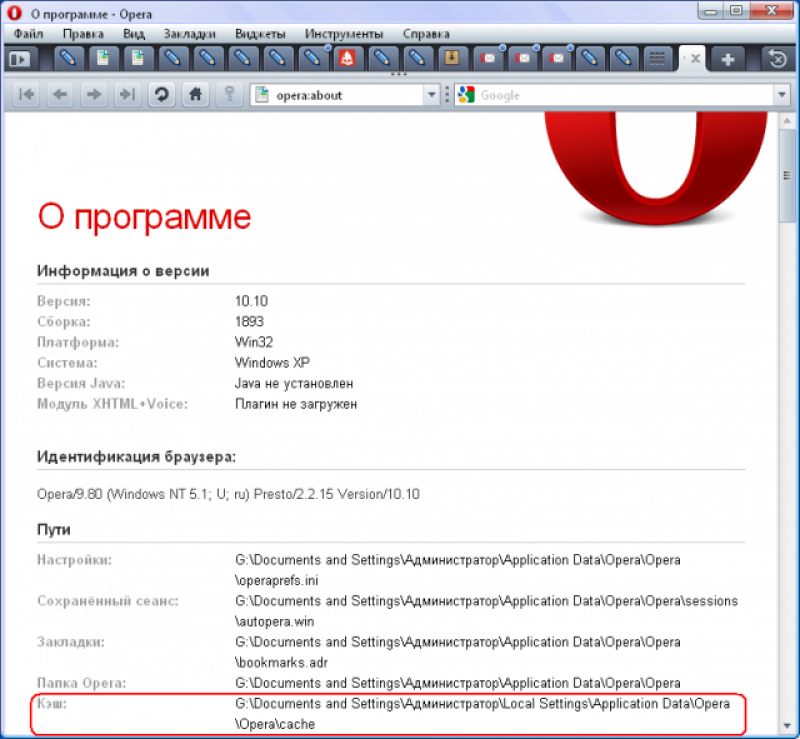 Ошибка «failed to update unity web player» - решение проблемы