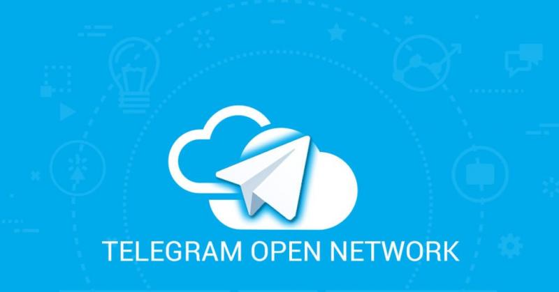 блокчейн от телеграма